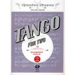 Edition Dux Tango For Two Clarinet
