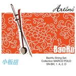 Artino Chinese BanHu Strings Set