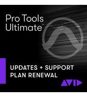 Updates and Upgrades